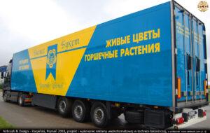 Projekt i wykonanie reklamy wielkoformatowej w technice lakierniczej dla firmy Sebo 2010 r.