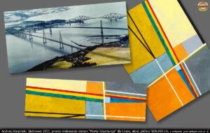 """Projekty i inspiracje do obrazu """"Mosty Edynburga"""" dla Linea, akryl, płótno 500x160 cm."""
