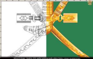 Grafika wektorowa i godło Omanu - 2010 r.
