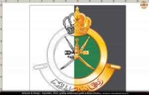 logo Sułtana Omanu